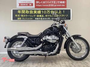 ホンダ/VT400S グラファイトブラック インジェクションモデル NC46