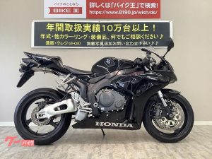 ホンダ/CBR1000RR SC57 グラファイトブラック モリワキマフラー インジェクションモデル