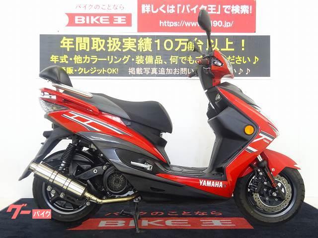 ヤマハ シグナスX SR バックレスト装備 2013年モデルの画像(岡山県