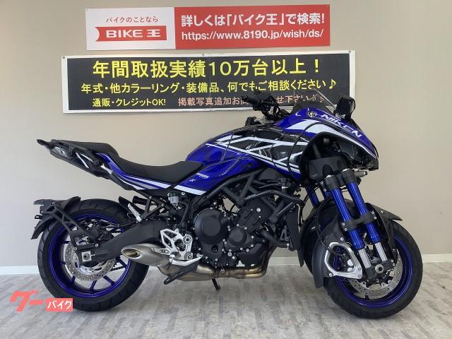 ヤマハ NIKEN ノーマルベース車両の画像(岡山県