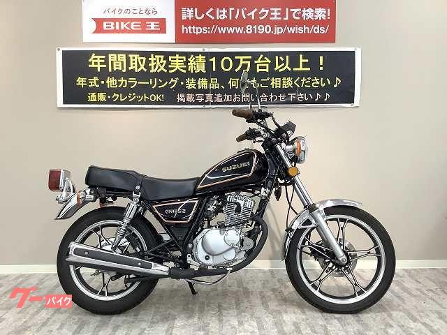 スズキ GN125 スペアキー ノーマルベースの画像(岡山県