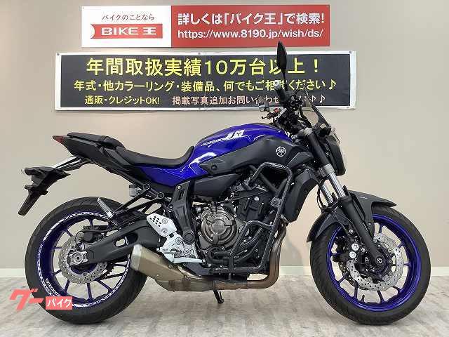 ヤマハ MT-07 スクリーン エンジンガードの画像(岡山県