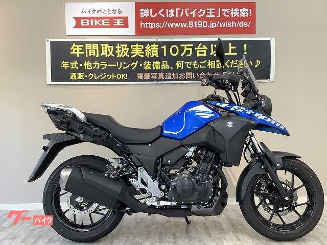 スズキ V-ストローム250 ナビ マルチバー リアキャリアの画像(岡山県