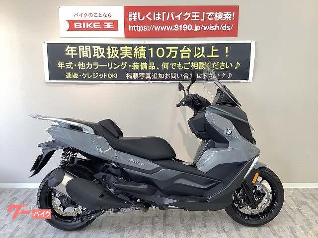 BMW C400GT フルノーマル ワンオーナー グリップヒーター シートヒーター標準装備の画像(岡山県