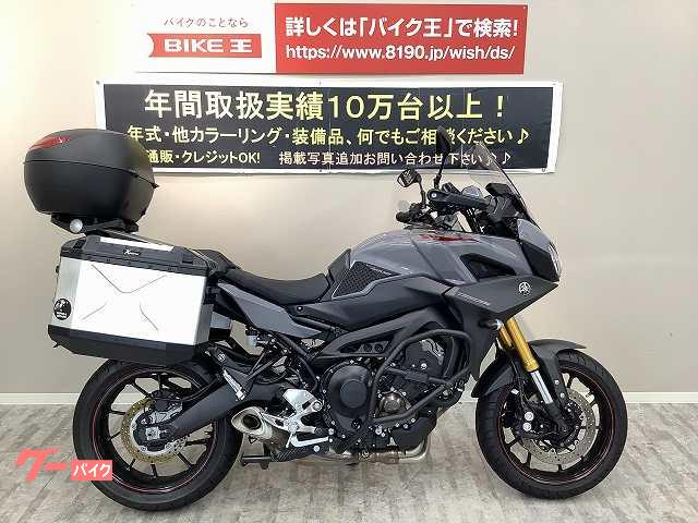 ヤマハ トレイサー900GT ABS トップケース サイドパニア スマホホルダーの画像(岡山県