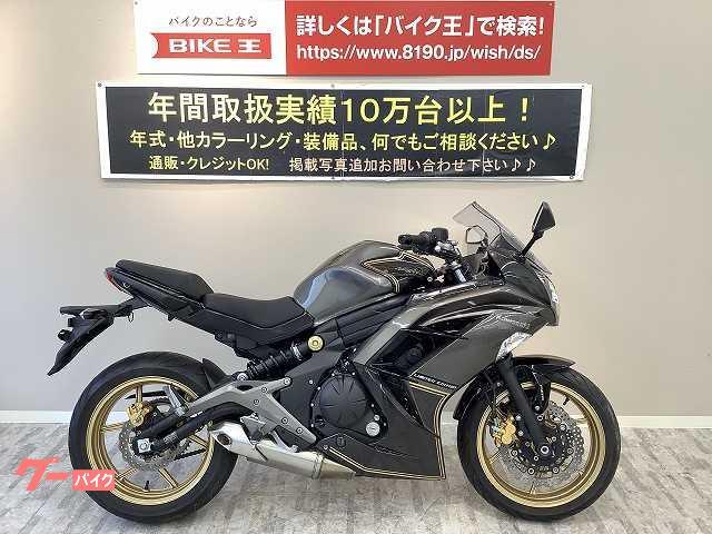 カワサキ Ninja 400 リミテッドエディション フルノーマルの画像(岡山県