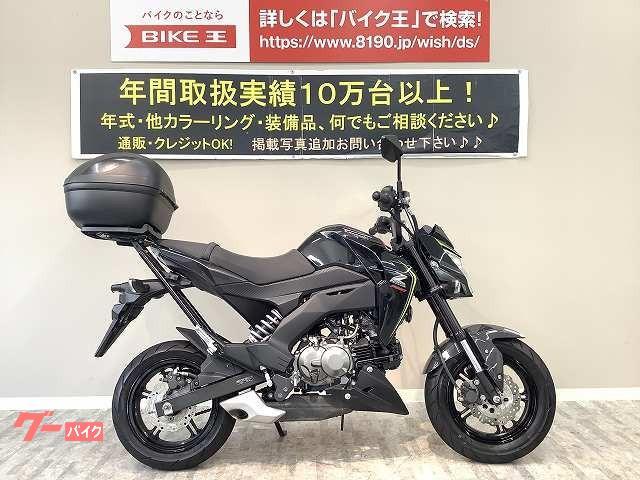 カワサキ Z125PRO 2018年モデル リアキャリア リアボックス インジェクション ギアポジションの画像(岡山県