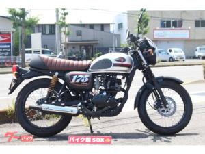 カワサキ/W175Cafe 国内未発売モデル