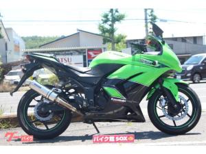 カワサキ/Ninja 250R SE BEAMS製マフラー装備