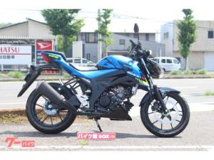 スズキ/GSX-S125