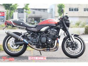 カワサキ/Z900RS 2018年モデル OVER製フルエキ装備 カスタム多数