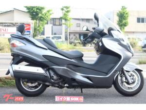 スズキ/スカイウェイブ250 LTDバージョン 2011年モデル