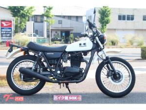 カワサキ/250TR 2004年モデル