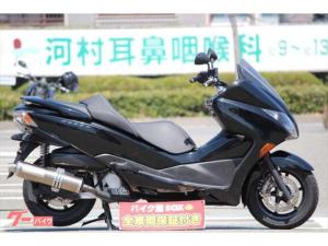 ホンダ/フォルツァ・Z 2011年モデル MORIWAKI製マフラー装備
