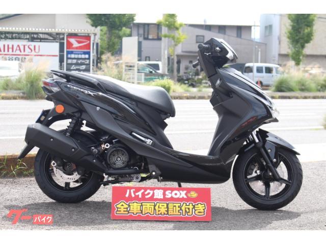 ヤマハ シグナスXの画像(香川県