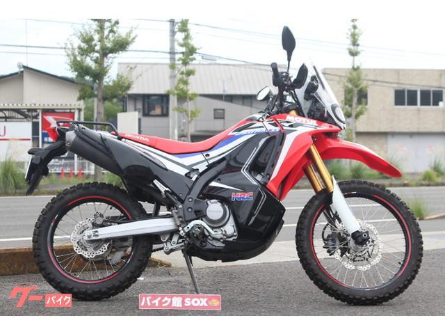 ホンダ CRF250 ラリー LD ABSの画像(香川県