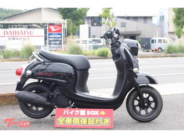 ヤマハ ビーノの画像(香川県