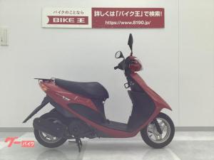 スズキ/アドレスV50 インジェクションモデル 2006年モデル