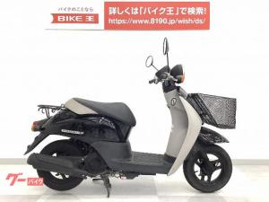 ホンダ/トゥデイ インジェクションモデル Fタイプ 前かご付き 2008年モデル