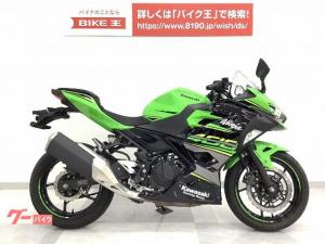 カワサキ/Ninja 400 ABS EX400G型 現行モデル スマホホルダー ワンオーナー車