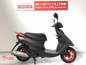 ヤマハ/JOG ZR スペシャルエディション SA58Jモデル