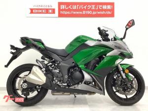 カワサキ/Z1000SX フルノーマル・ABS・トラコン標準装備