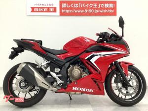 ホンダ/CBR400R マルチバー・グリップヒーター・レバーカスタム