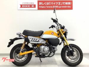 ホンダ/モンキー125  フルノーマル・インジェクション・バナナイエロー