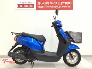 ホンダ/タクト・ベーシック フルノーマル・インジェクション・国内生産