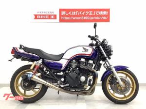 ホンダ/CB750  空冷四気筒・青トリコ・ 最終型