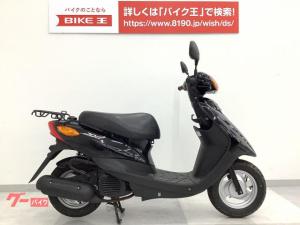 ヤマハ/JOGデラックス 2013年モデル ノーマル車