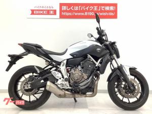 ヤマハ/MT-07 フルノーマル・ABS装備
