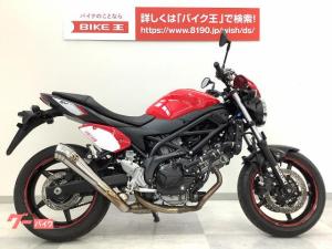 スズキ/SV650  SP忠雄マフラー