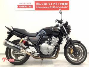ホンダ/CB400Super Four VTEC Revo モリワキサイレンサー