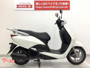 ホンダ/リード フルノーマル・インジェクション・2010年モデル