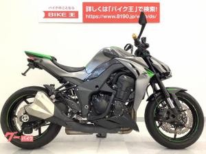 カワサキ/Z1000 フェンダーレス・エンジンガード・バーエンド