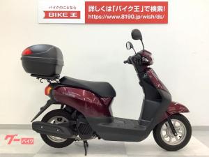 ホンダ/タクト・ベーシック トップケース・インジェクション・国内生産