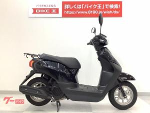 ホンダ/タクト・ベーシック 2019年モデル・フルノーマル・国内生産