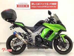 カワサキ/Ninja 1000 トリックスター製マフラー・グリップヒーター・ベビーフェイス製スライダー・ウッドストック製バックステップ
