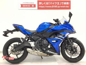 カワサキ/Ninja 650 ワンオーナー ABS スライダー