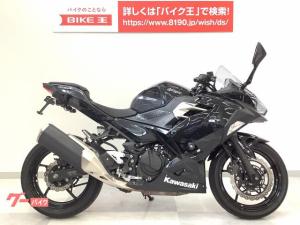 カワサキ/Ninja 400  LEDライトモデル・フェンダーレス・スライダー