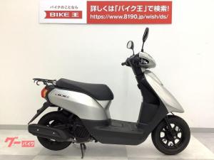 ヤマハ/JOG フルノーマル・AY01型・国内生産