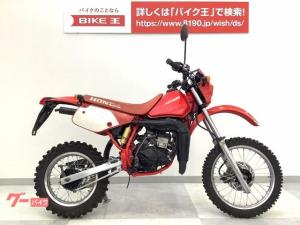 ホンダ/CRM80 生産終了モデル・タンクリペイント・キックスタート