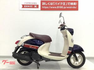 ヤマハ/ビーノ  フルノーマル・インジェクション・SA54J型
