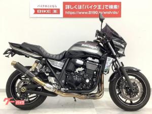 カワサキ/ZRX1200 DAEG danmotoマフラー・リヤフェンダー・ウィンカー