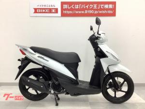 スズキ/アドレス110 フルノーマル・インジェクション・2018年モデル