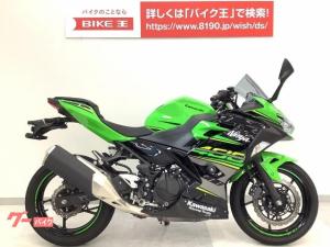 カワサキ/Ninja 400 KRTエディション・エンジンスライダー・タンクパッド
