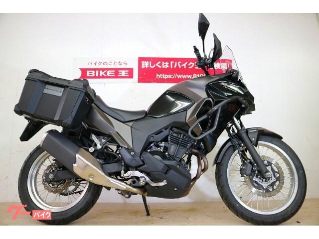 カワサキ VERSYSーX 250 ABS オプションパニア・エンジンガードの画像(香川県