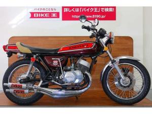 500SSマッハIII(カワサキ)の中古バイク・新車バイク