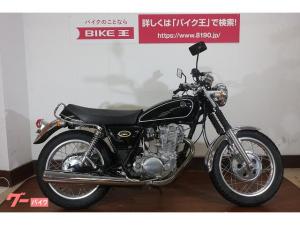 ヤマハ/SR500 ライトカスタム・ビッグシングルエンジン・生産終了モデル